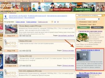 http://shatura-hlam.ru/upload_images/html/max/html_m_8_9e4775094aa27dde73eaae2285d9afe720.jpeg
