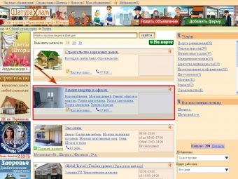 http://shatura-hlam.ru/upload_images/html/max/html_m_8_c5c307c179f0095a9f4f316e7ae5738416.jpeg