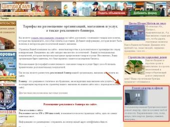 http://shatura-hlam.ru/upload_images/html/max/html_m_8_fd4b94e7f5ad1704c9a6b718465476e657.jpeg