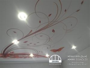 http://shatura-hlam.ru/upload_images/html/max/html_m_946_63548003e220c79411b58b8938b40a4156.jpeg