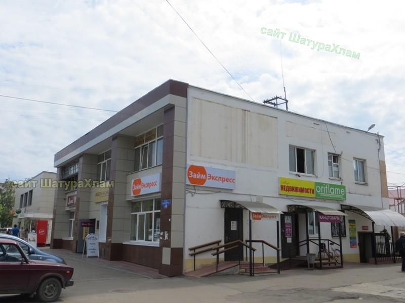 кредит проценты в банках сравнить казахстан