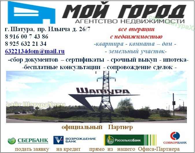 онлайн кредиты 24 7 украина