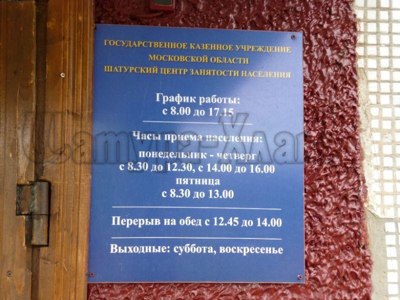 http://shatura-hlam.ru/foto/9ffc94b3f684911025f18e72e8f2be4568.jpeg